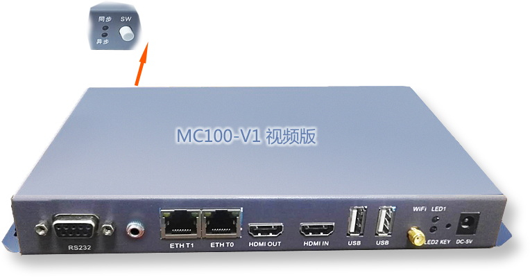 MC100-v视频版